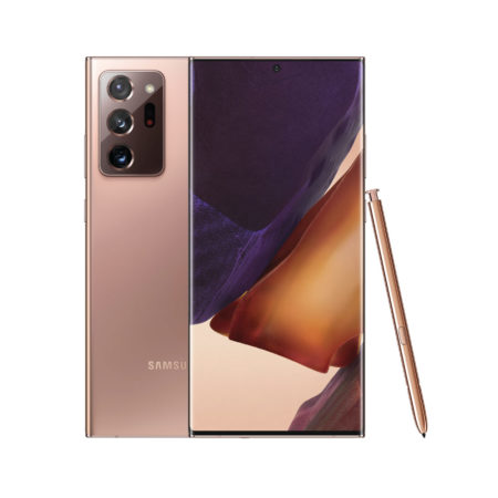Online-Galaxy-Note20Ultra-mysticbronze